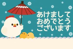 tori_yoko06